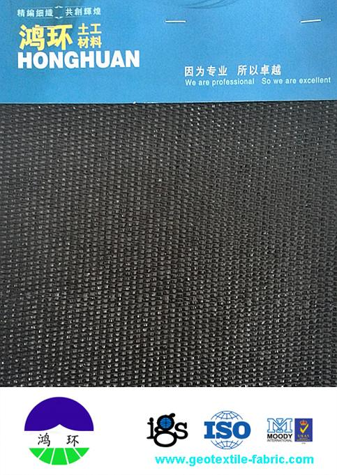 Drainage Woven Monofilament Geotextile / Geosynthetic soil reinforcement