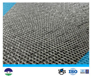 चीन 105/84kN/m PP Monofilament Woven Reinforcement Geotextile Fabric For Geotube आपूर्तिकर्ता