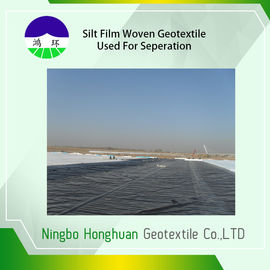 चीन Environmental split film geotextile fabric retaining wall UV Resistance आपूर्तिकर्ता