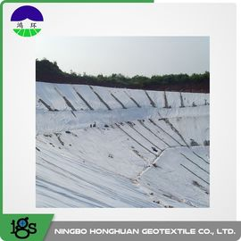 चीन PET / PP Filament Non Woven Geotextile 350GSM White For Road Stabilization आपूर्तिकर्ता