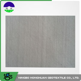 चीन White / Grey 100% Polyester Continuous Filament Nonwoven Geotextile Filter Fabric आपूर्तिकर्ता