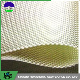 चीन Woven Geotextile Filter Fabric High Strength For Sea Embankment आपूर्तिकर्ता