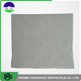 चीन Nonwoven Geotextile Filter Fabric With Water Permeability PP 200G आपूर्तिकर्ता