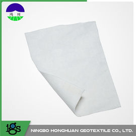 चीन White PP Nonwoven Geotextile Filter Fabric For Road Construction फैक्टरी