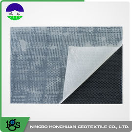 चीन White Nonwoven Composite Geotextile Film Drainage For Sea Embankment वितरक
